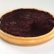 Sdulce - 203 - Tarta de queso con arándanos (1)